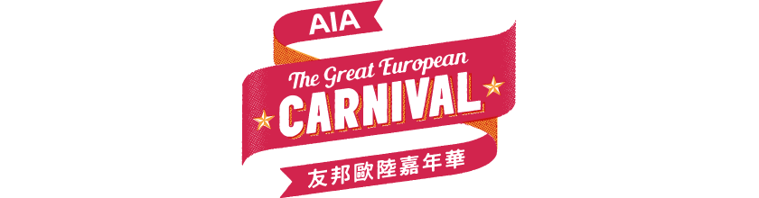 The Great European Carnival